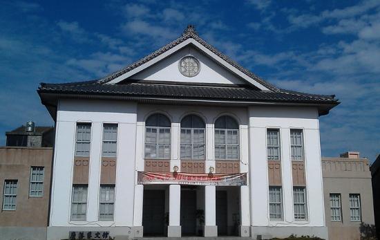 Lugang Museum