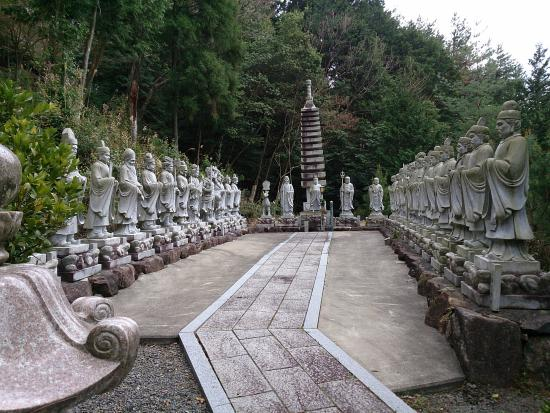 Shippo-ji Temple