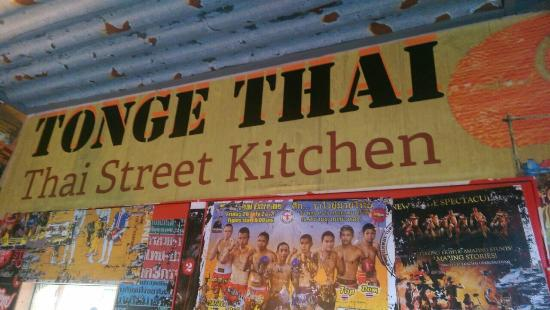 Bolton, UK: Tonge Thai Restaurant