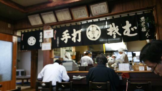 Eniwa, Japan: CM160417-131945007_large.jpg