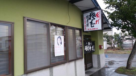 Eniwa, Japan: CM160417-131802006_large.jpg