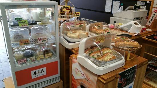 Genki Cafe Hon No Mori