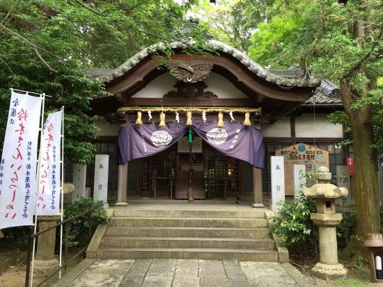 Fujishiro Shrine