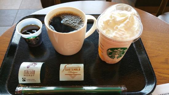 Starbucks Coffee Kita Hiroshima Omagari