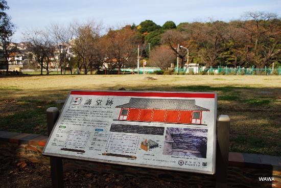 Musashi-kokubunsoji Temple Ruins