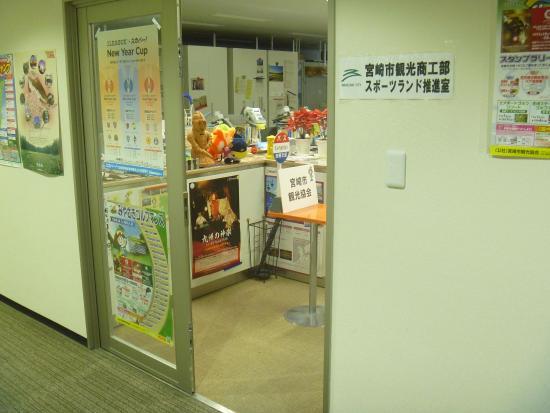 Miyazaki City Tourism Association