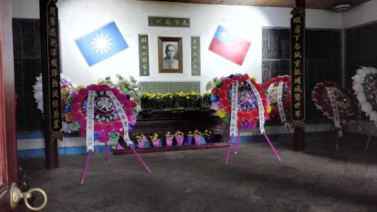 Anti-Japanese Memorial Park: In the park, Kuomintang flag