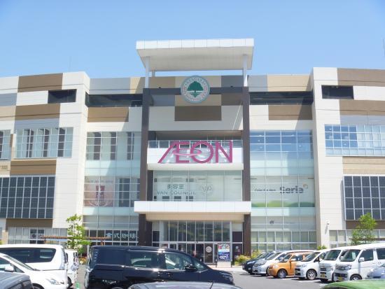 Aeon Mall Ayagawa