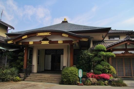 Kaigyo-ji Temple