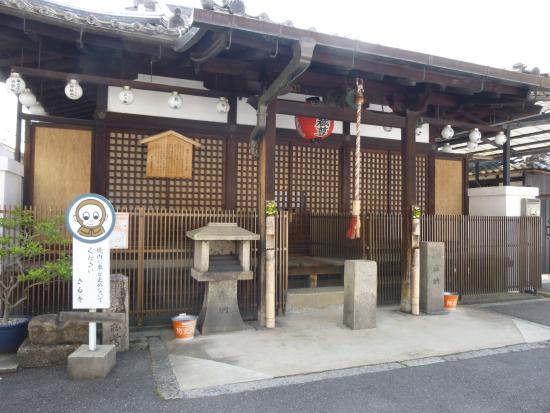 Shogyoin Temple Wagatajizo