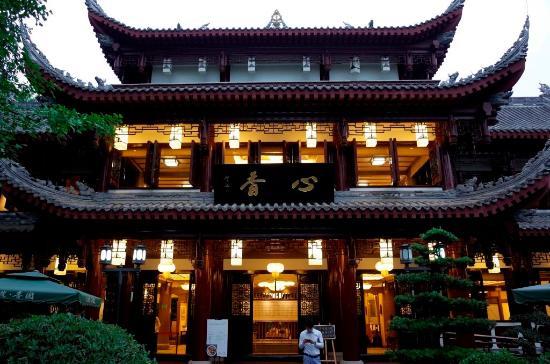 Qing Shui He Hua Shi Fang (ChengDu Wen Shu Fang)