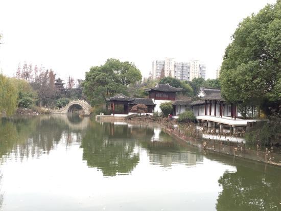 Taicang Nanyuan Park