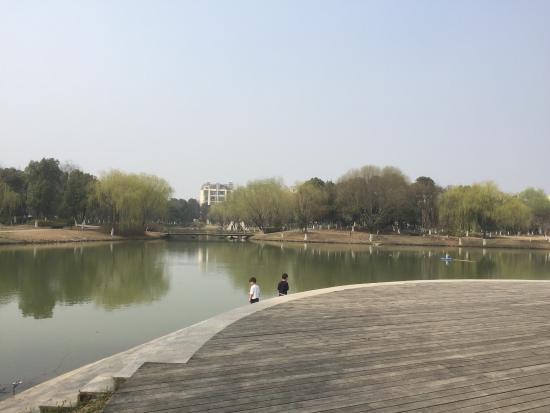 Xilu Garden