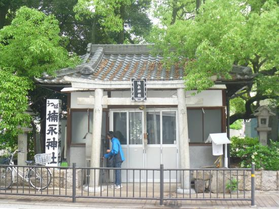 Kusunaga Shrine