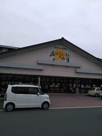 Karatsu Umakamon Market