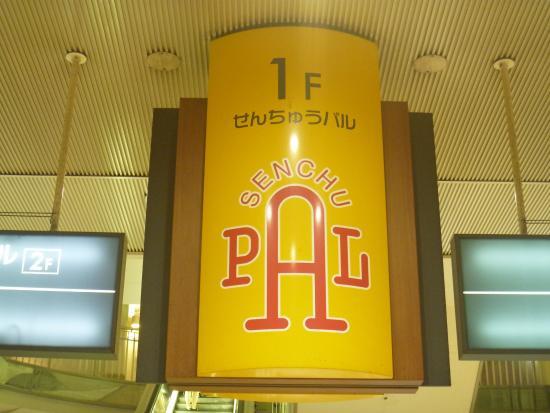 Toyonaka, Japão: 1Fのロゴ