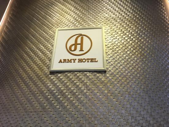Army Guest House: photo0.jpg