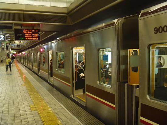 Toyonaka, Japão: 千里中央駅停車中