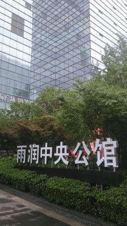 Yurun Executive Central Mansion Hotel Nanjing Olympic Sports Center