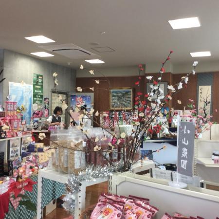 Minabe-cho, Japón: 売店風景