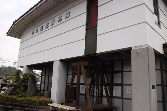 Takeda City History Museum