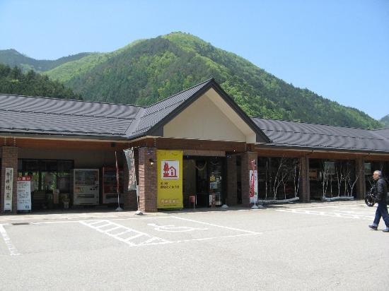 Michi-no-Eki - Hida Takane Kobo