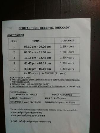 ബോട്ട് സമയം boat timings in periyar lake