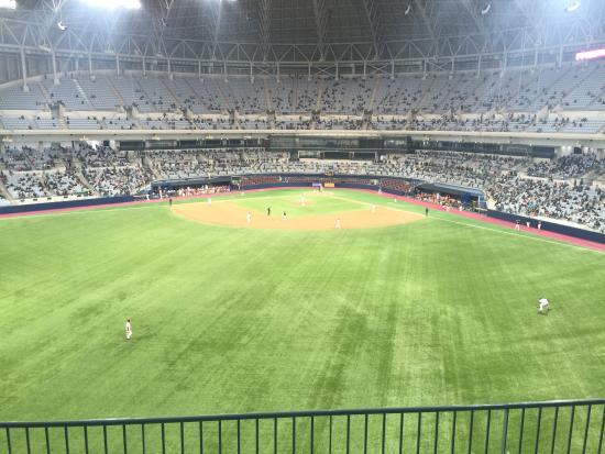 Afbeeldingsresultaat voor Gocheok Sky Dome