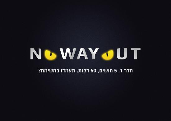 NoWayOut