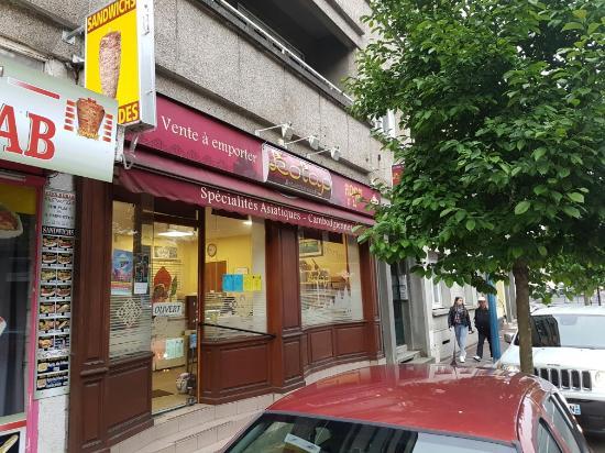 Vire, Francia: 20160528_204620_large.jpg