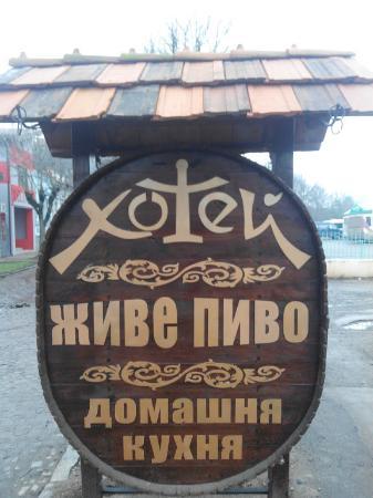 Beer-Market Hotey
