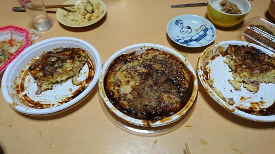 Okonomiyaki Minami