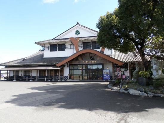 Michi-no-Eki Matsuyama