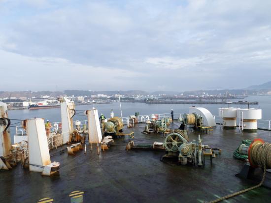 Shibushi Port