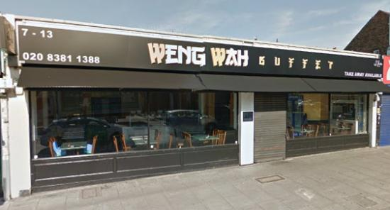 Weng Wah Buffet