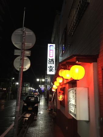 Sushi Izakaya Shuen