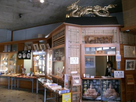 Inami : 井波彫刻総合会館 受付