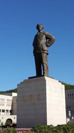 Revolutionary Memorial Hall (Geming Jinianguan): The Statue of Mao Zeodong outside the Memorial Hall