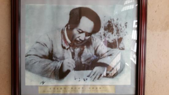 Yan'an, China: Hanging on the wall of the Yaodong - Mao Zedong working