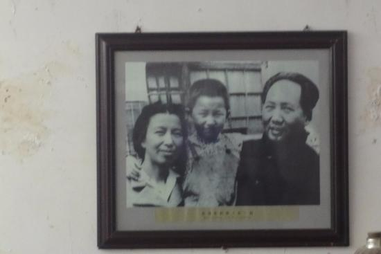 Yan'an, Chine : Mao and his famiy