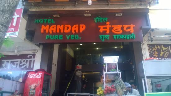 Hotel Mandap Pure Veg Restaurant