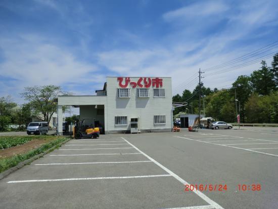 Bikkuriichi: 市場の駐車場