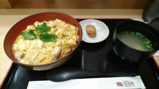 Tori Sanwa Lucua Osaka