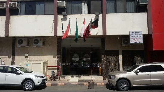 Tariq Hotel