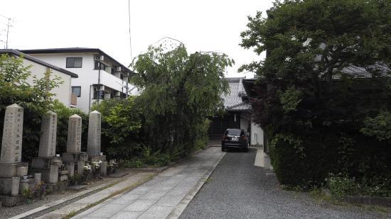Sotsudai-ji Temple