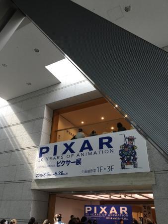 Museum of Contemporary Art Tokyo: photo2.jpg