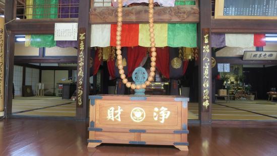 Sankouji Temple