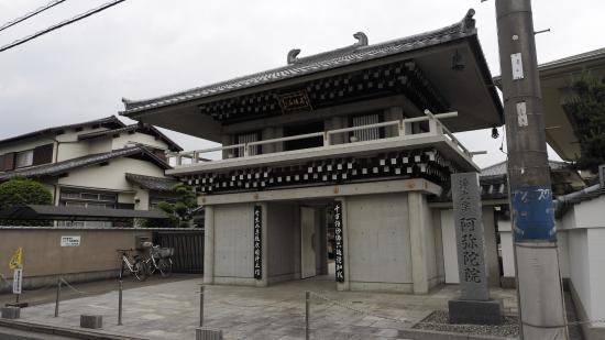 Amida-in Temple