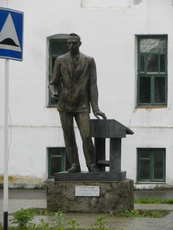 Monument to the Teacher