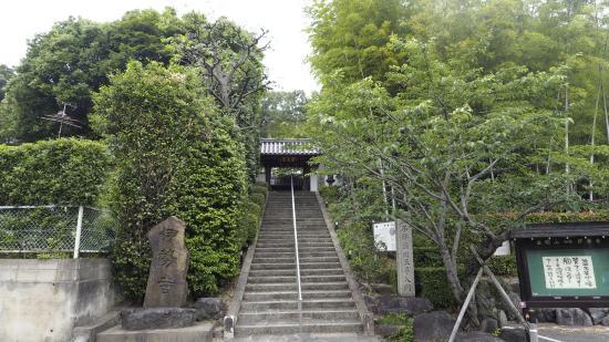 Ise-ji Temple